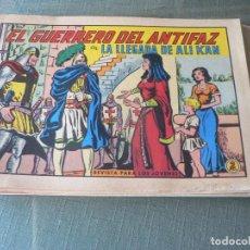 Tebeos: EL GUERRERO DEL ANTIFAZ Nº 642. Lote 210112136