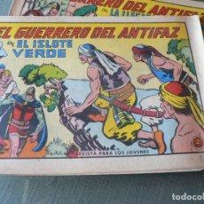 Tebeos: EL GUERRERO DEL ANTIFAZ Nº 641. Lote 210112196