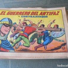Tebeos: EL GUERRERO DEL ANTIFAZ Nº 638. Lote 210112703
