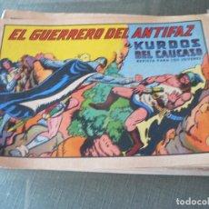 Tebeos: EL GUERRERO DEL ANTIFAZ Nº 627. Lote 210113330