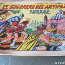 Tebeos: EL GUERRERO DEL ANTIFAZ Nº 623. Lote 210113610