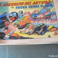 Tebeos: EL GUERRERO DEL ANTIFAZ Nº 621. Lote 210113718