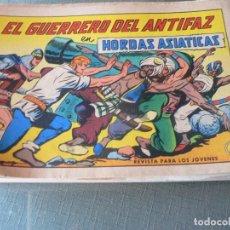 Tebeos: EL GUERRERO DEL ANTIFAZ Nº 620. Lote 210113746