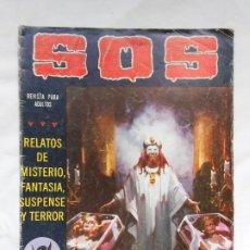 Tebeos: SOS Nº 18 EDITORIAL VALENCIANA. Lote 210152086