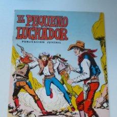 Tebeos: EL PEQUEÑO LUCHADOR - 67 - EL CABALLERO X - MANUEL GAGO - VALENCIANA. Lote 210168536