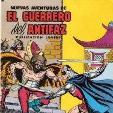 Tebeos: EL GUERRERO DEL ANTIFAZ-NUEVAS AVENTURAS-Nº 53-LA ÚLTIMA OBRA DE MANUEL GAGO-1980-DIFÍCIL-LEA-3772. Lote 210245108