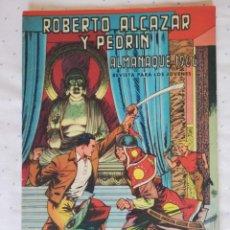 Tebeos: ROBERTO ALCÁZAR Y PEDRÍN. Lote 210337967