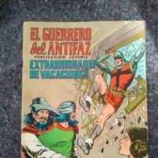 Tebeos: EL GUERRERO DEL ANTIFAZ EXTRAORDINARIO DE VACACIONES - D2. Lote 210437355