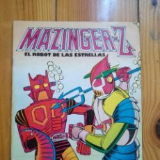 Tebeos: MAZINGER - Z EL ROBOT DE LAS ESTRELLAS Nº 11 - CONTIENE OBSEQUIO - RECORTABLE. Lote 211413121
