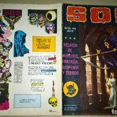 Livros de Banda Desenhada: COMIC SOS 1 SEGUNDA EPOCA. Lote 212040211