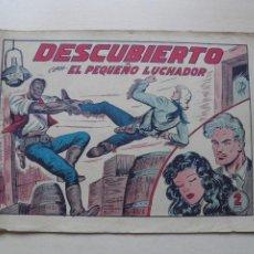 Tebeos: EL PEQUEÑO LUCHADOR. Lote 212196322