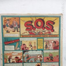 Tebeos: S.O.S. Nº 47 EDITORIAL VALENCIANA ORIGINAL. Lote 212309953