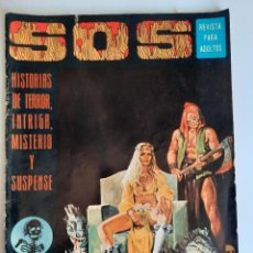 Giornalini: SOS (1975, EDIVAL) 21 · 28-XI-1975 · S O S. HISTORIAS DE TERROR, INTRIGA, MISTERIO Y SUSPENSE. Lote 212923582