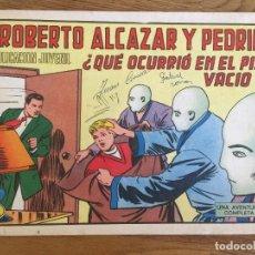 BDs: ¡¡LIQUIDACION TEBEO A 1 EURO!! PEDIDO MINIMO 5 EUROS - ROBERTO ALCAZAR Y PEDRIN 1200 ORIGINAL - GCH1. Lote 213063365