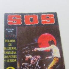 Livros de Banda Desenhada: SOS II ÉPOCA- Nº 12 - 1981 VALENCIANA MUCHOS MAS EN VENTA, MIRA TUS FALTAS C12. Lote 213447560