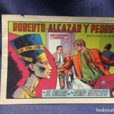 Tebeos: ROBERTO ALCAZAR Y PEDRIN Nº 718 ED. VALSA VALENCIA 1965 EL COLLAR DE LA REINA NEFERTITI 25X17.5CMS. Lote 213615682