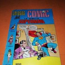 Tebeos: COLOSOS DEL COMIC. LA FAMILIA SUPERMAN. RETAPADO. VALENCIANA 1979.. Lote 224846911