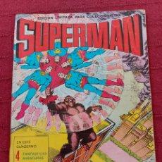 Tebeos: SUPERMAN ÁLBUM GIGANTE EDITORIAL VALENCIANA 1976- 4 AVENTURAS- COMIC EDICION LIMITADA-SUPER HEROES. Lote 214259052