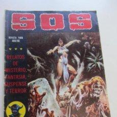 Livros de Banda Desenhada: SOS - 2ª SERIE - Nº 31 - HISTORIA DE TERROR, INTRIGA, MISTERIO Y SUSPENSE VALENCIANA CX66. Lote 214503313
