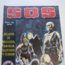 Livros de Banda Desenhada: SOS - 2ª SERIE - Nº 30 - HISTORIA DE TERROR, INTRIGA, MISTERIO Y SUSPENSE VALENCIANA CX66. Lote 214503458