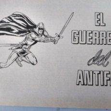 Tebeos: EL GUERRERO DEL ANTIFAZ.COMPLETA. Lote 215580645