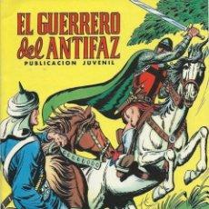 Tebeos: EL GUERRERO DEL ANTIFAZ .VALENCIANA.Nº 77. Lote 215648945