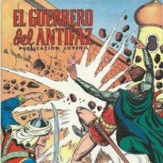 Tebeos: EL GUERRERO DEL ANTIFAZ .VALENCIANA.Nº 96. Lote 215650077