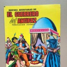 Tebeos: NUEVAS AVENTURAS DE EL GUERRERO ANTIFAZ Nº 19. Lote 217010052