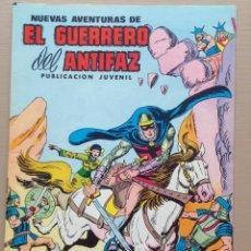 Tebeos: NUEVAS AVENTURAS DE EL GUERRERO ANTIFAZ Nº 22. Lote 217351938