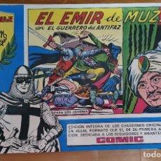 Tebeos: 42160 - COMIC - EL GUERRERO DEL ANTIFAZ - Nº 84 - EDICIONES J.L.A. - LOTE DE 7 COMICS. Lote 218351518