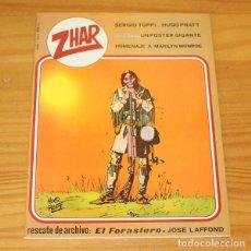 Tebeos: ZHAR 1 HUGO PRATT, SERGIO TOPPI, MARILYN MONROE... EDITORIAL VALENCIANA 1983. Lote 218363401