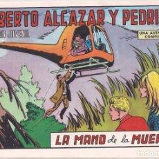 Tebeos: ROBERTO ALCAZAR Y PEDRÍN Nº 1160. Lote 218371306