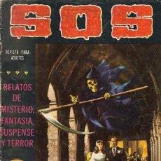 Tebeos: SOS AÑO 1980 COMPLETA 58 EJEMPLARES. Lote 217901493