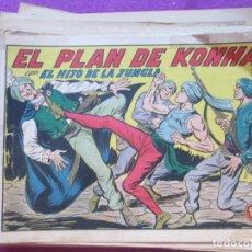 Tebeos: LOTE 35 TEBEOS EL HIJO DE LA JUNGLA VER NUMEROS ALMANAQUE 1958 ED. VALENCIANA ORIGINAL. Lote 218687152