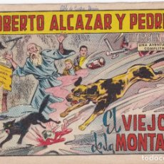 Tebeos: ROBERTO ALCAZAR Y PEDRIN: NUMERO 913 EL VIEJO DE LA MONTAÑA , EDITORIAL VALENCIANA. Lote 218905388
