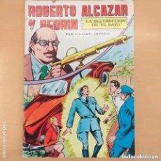 Tebeos: ROBERTO ALCAZAR Y PEDRIN - LA DESTRUCCION DE EL RAYO. VALENCIANA. NUM 6. Lote 218908143