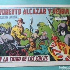 Tebeos: ROBERTO ALCÁZAR Y PEDRIN. EN LA TRIBU DE LOS KOLUS N°975. Lote 219894550
