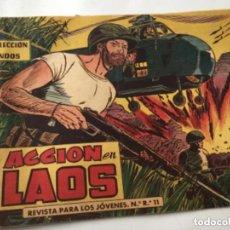 Tebeos: COMANDOS- ACCIÓN EN LAOS. Lote 220142452