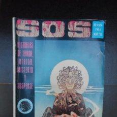 Tebeos: SOS Nº 17 EDITORIAL VALENCIANA CON AVENTURA DE TERROR DE MANUEL GAGO. Lote 220510060