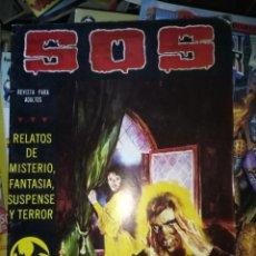 Tebeos: SOS 6 SEGUNDA ÉPOCA (R1). Lote 220714887