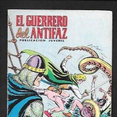 Tebeos: EL GUERRERO DEL ANTIFAZ, EL MONSTRUO DEL MAR, NUMERO 240, EDITORIAL VALENCIANA.. Lote 220753115