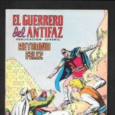 Tebeos: EL GUERRERO DEL ANTIFAZ, RETORNO FELIZ, NUMERO 237, EDITORIAL VALENCIANA.. Lote 220753607