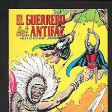 Tebeos: EL GUERRERO DEL ANTIFAZ, LA FUGA DE ANA MARIA, NUMERO 231, EDITORIAL VALENCIANA.. Lote 220755022