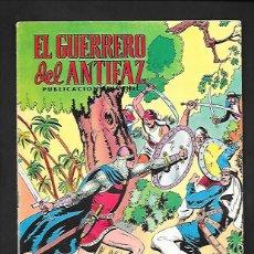 Tebeos: EL GUERRERO DEL ANTIFAZ, EL CAID PRISIONERO, NUMERO 229, EDITORIAL VALENCIANA.. Lote 220755270