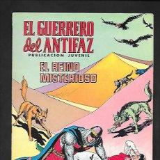 Tebeos: EL GUERRERO DEL ANTIFAZ, EL REINO MISTERIOSO, NUMERO 228, EDITORIAL VALENCIANA.. Lote 220755400