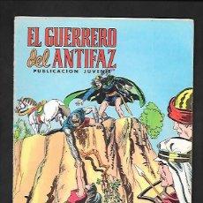 Tebeos: EL GUERRERO DEL ANTIFAZ, LOS AMIGOS DESAPARECIDOS, NUMERO 225, EDITORIAL VALENCIANA.. Lote 220755737
