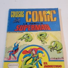 Tebeos: COMIC COLOSOS LA FAMILIA SUPERMAN N° 11VALENCIANA. Lote 220782856