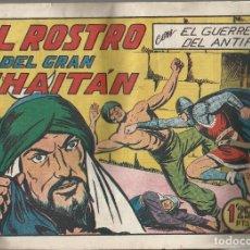 Tebeos: EL ROSTRO DEL GRAN SHAITAN- Nº 151 - AÑO 1943 - VALENCIANA. Lote 220852850