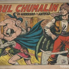 Tebeos: ABUL CHUMALIN Nº 191 - A.1943 - VALENCIANA. Lote 220853977