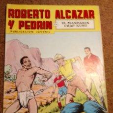 Tebeos: COMIC DE ROBERTO ALCAZAR Y PEDRIN EN EL MADARIN CHAO - KUNG Nº 70. Lote 221123307